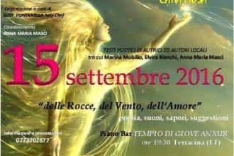 serata culturale a Terracina a favore di Amatrice. Anxur time